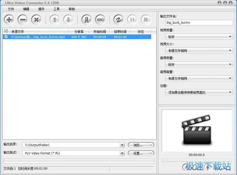 图:MP4转WMV教程