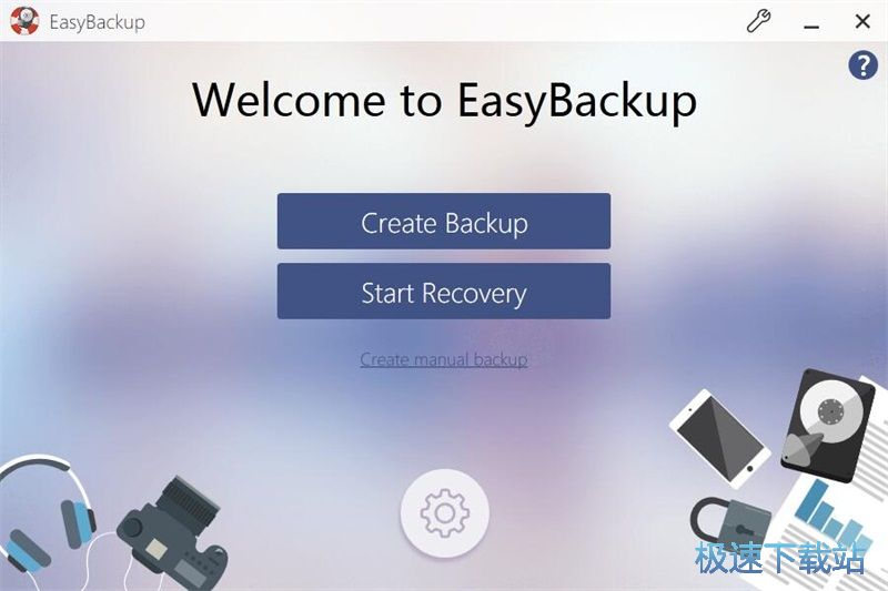 EasyBackup备份文件教程 缩略图