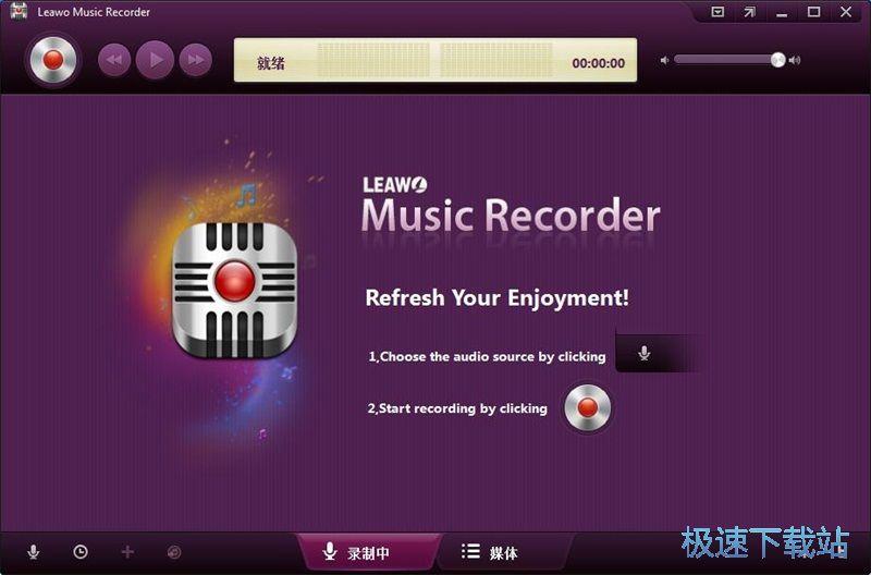 Leawo Music Recorder录制电脑声音教程 缩略图