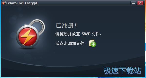 Leawo SWF Encrypt加密SWF视频教程 缩略图