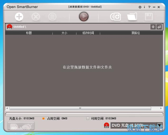 Open SmartBurner制作视频ISO镜像教程 缩略图