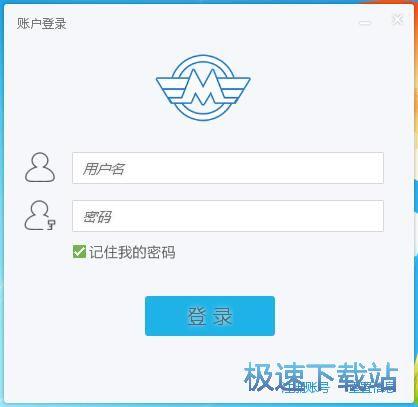 申请60码短信平台账号教程 缩略图