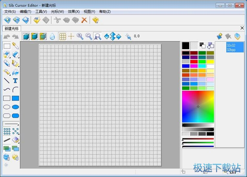 Sib Cursor Editor新建修改鼠标光标教程 缩略图