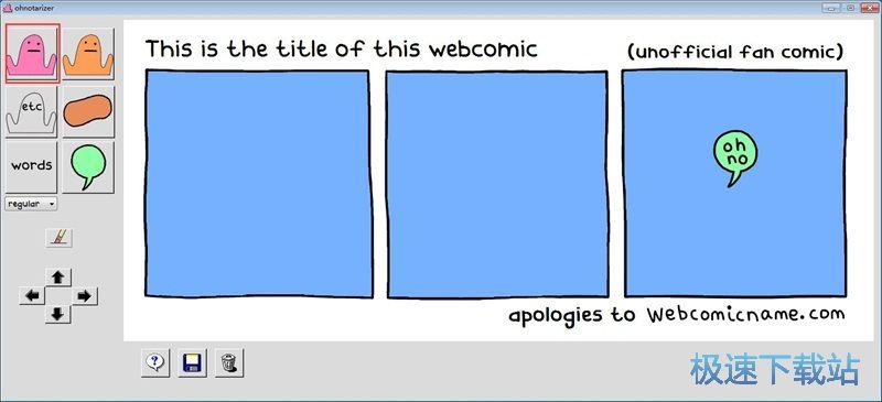 编辑漫画教程