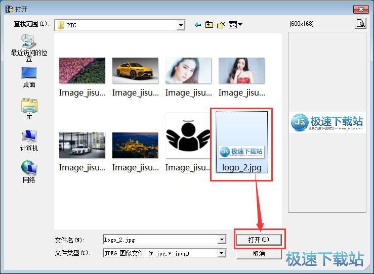 图:MP4转EXE教程