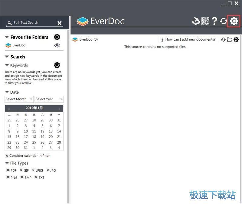 EverDoc归档管理Word文档教程 缩略图