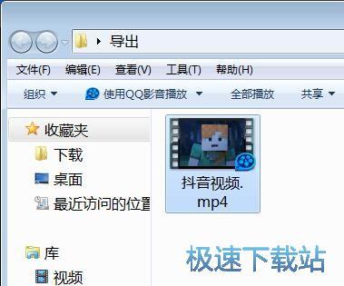 抖音短视频解析下载电脑版