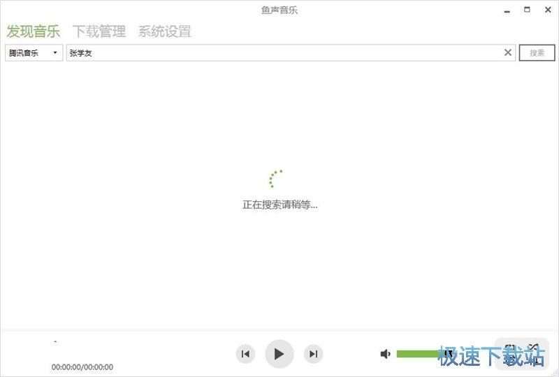 图:免费下载MP3