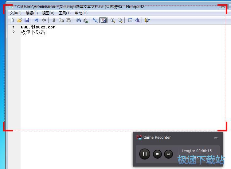 图:录制屏幕区域教程