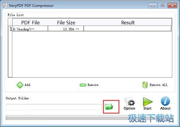 图:压缩PDF教程