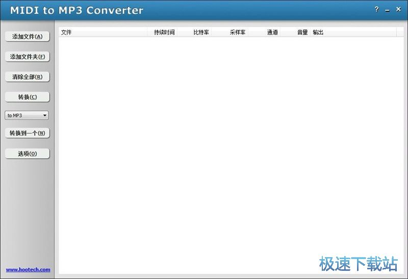 MIDI to MP3 Converter将FLAC音乐转换成ACC格式教程 缩略图