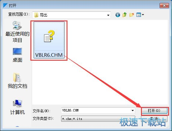 图:提取CHM文件内容教程
