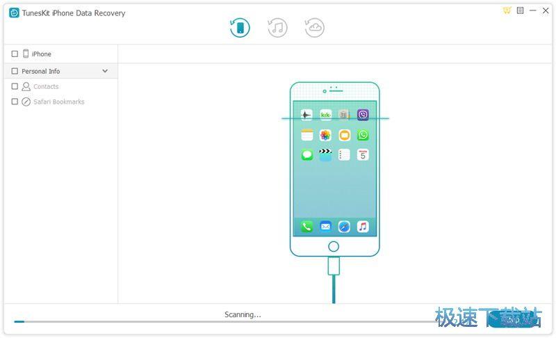 图:iPhone文件恢复教程
