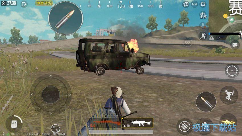 图:吉普车