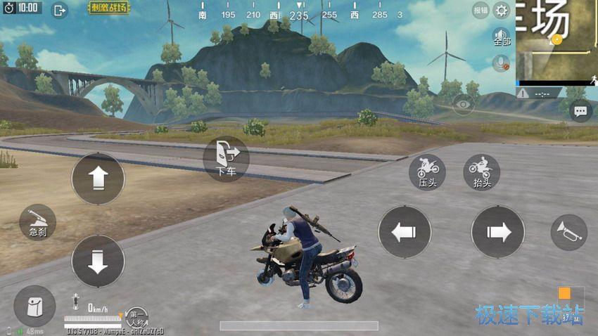 图:摩托车