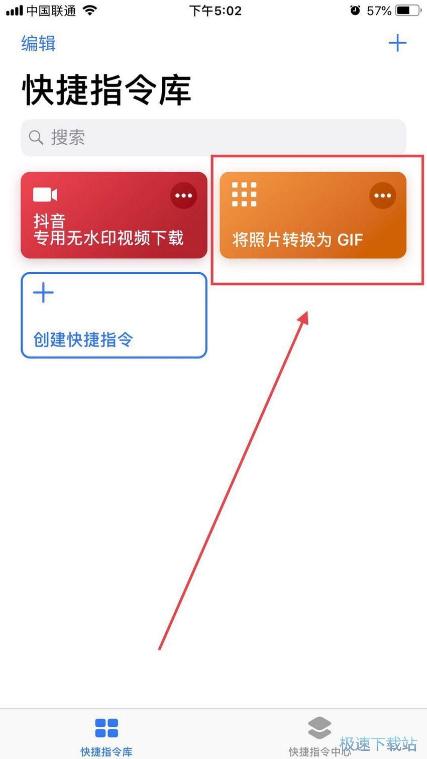 图:Live Photo转换成GIF