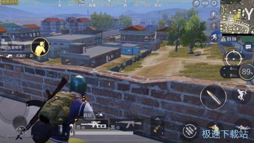 图:VSS射手步枪玩法