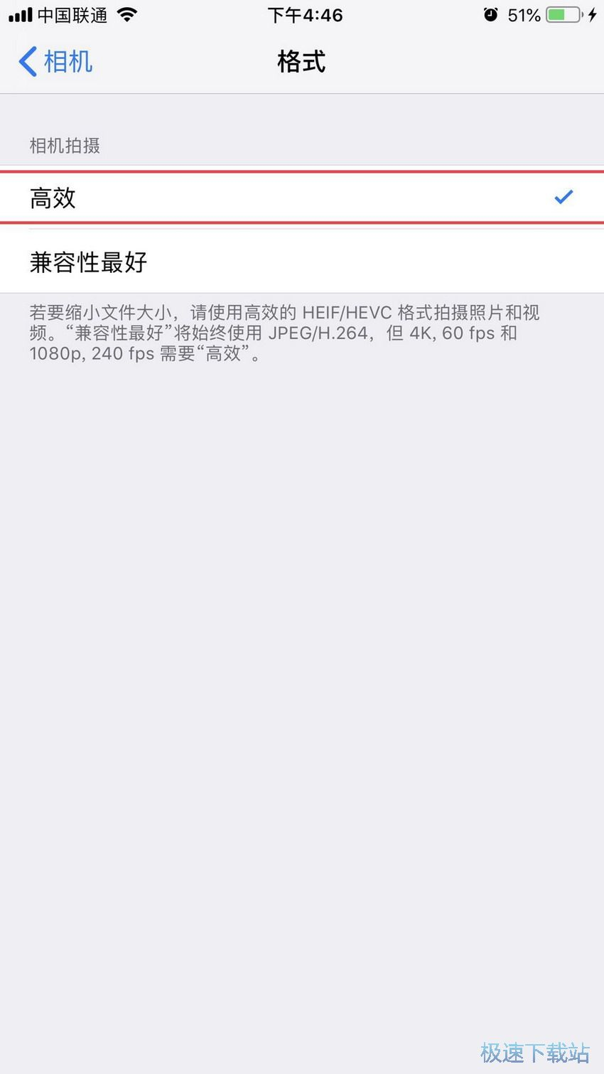 iPhone如何优化相册照片降低占用空间? 缩略图