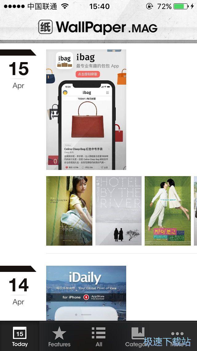 图:更换手机壁纸