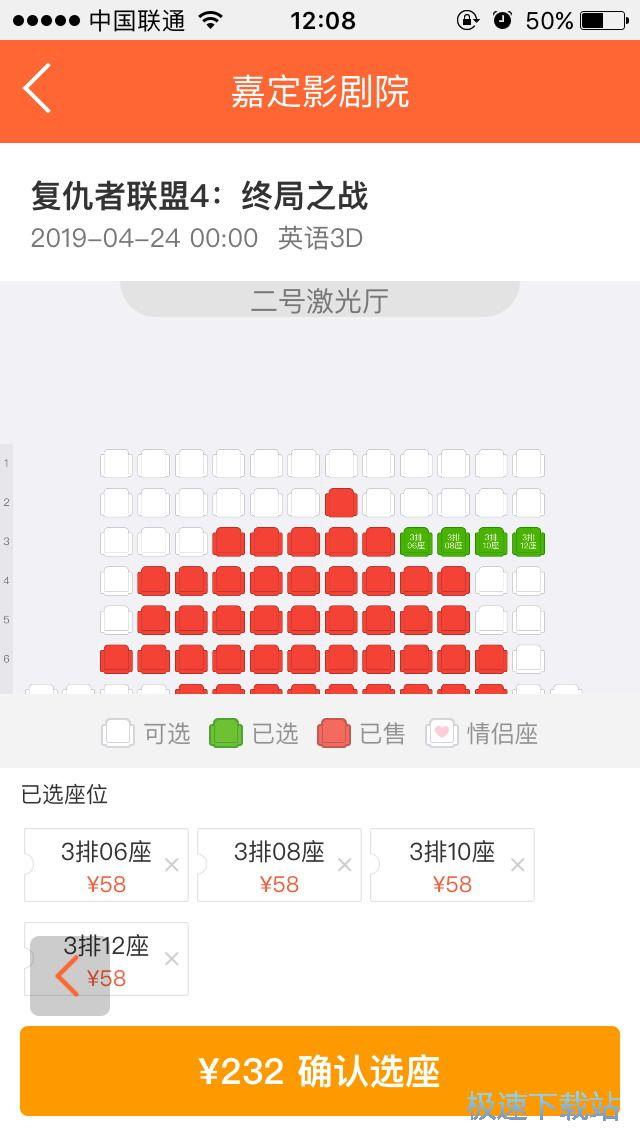 图:电影票预订