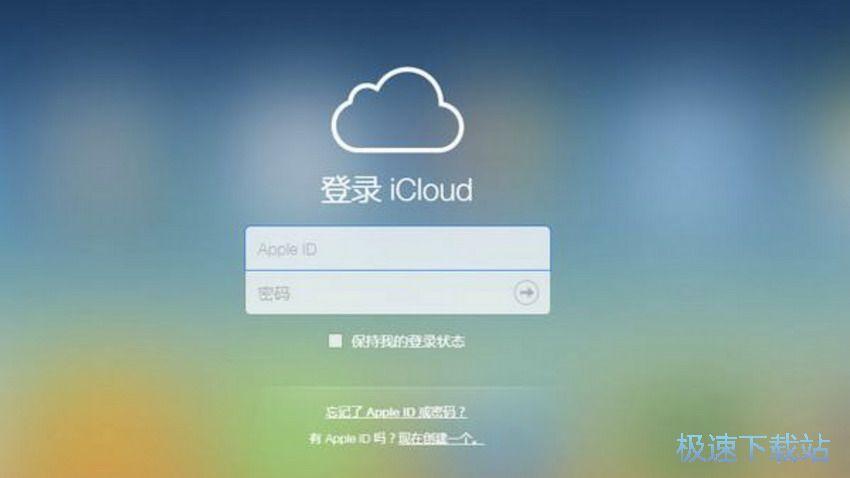 �W���@�z招�p松恢�捅�h除的iPhone通�� �s略�D