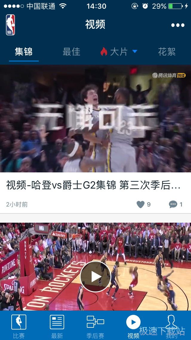 图:NBA季后赛视频