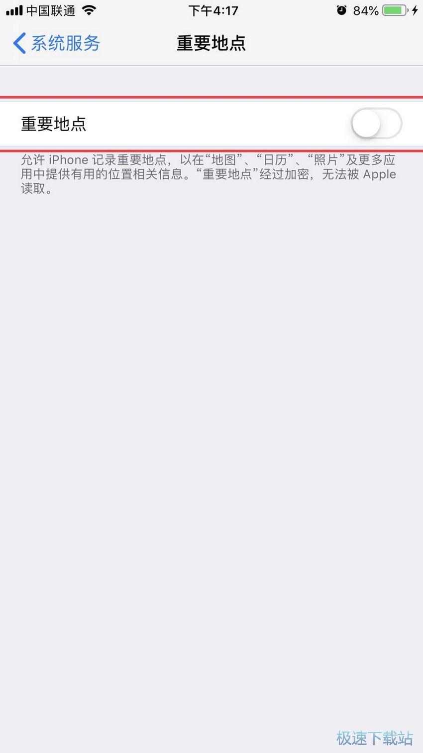 iPhone手机如何朗读屏幕上的文字? 缩略图