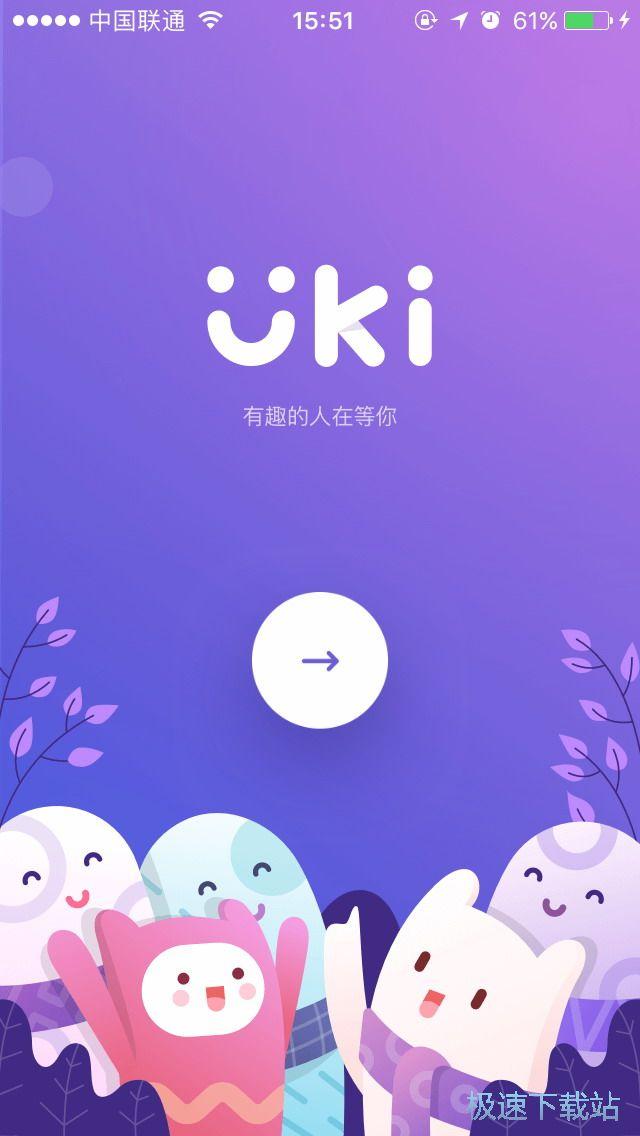 Uki iPhone版怎么匹配心怡的对象? 缩略图