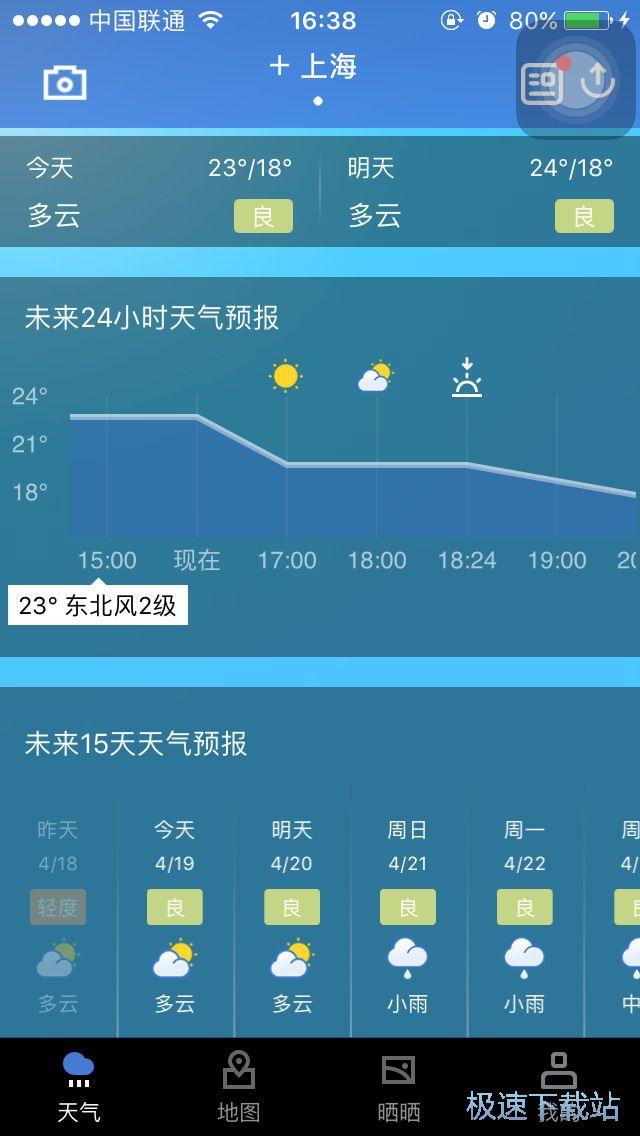 图:全国天气