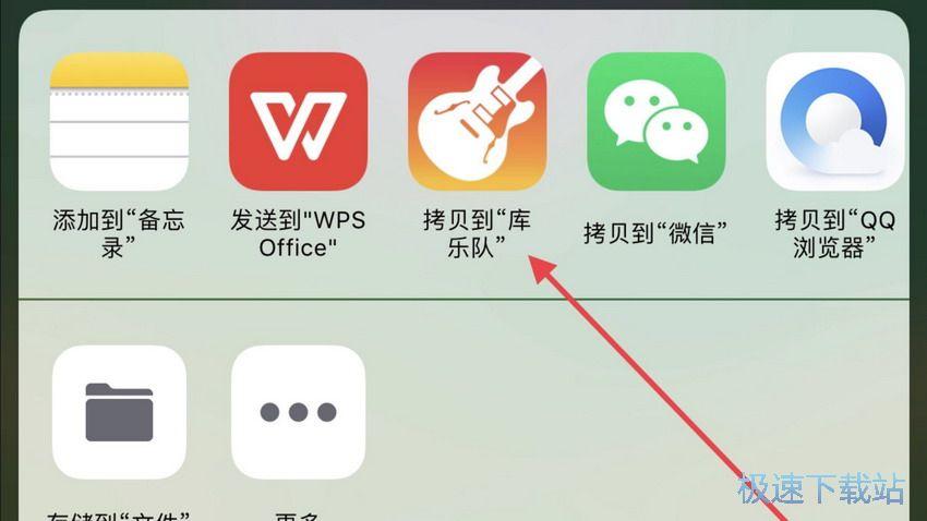 图:设置iPhone铃声