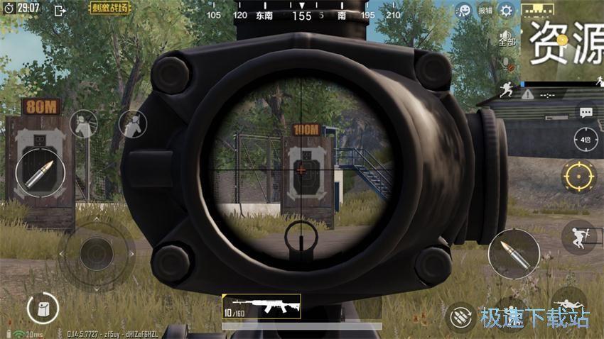 图:高倍镜压枪技巧