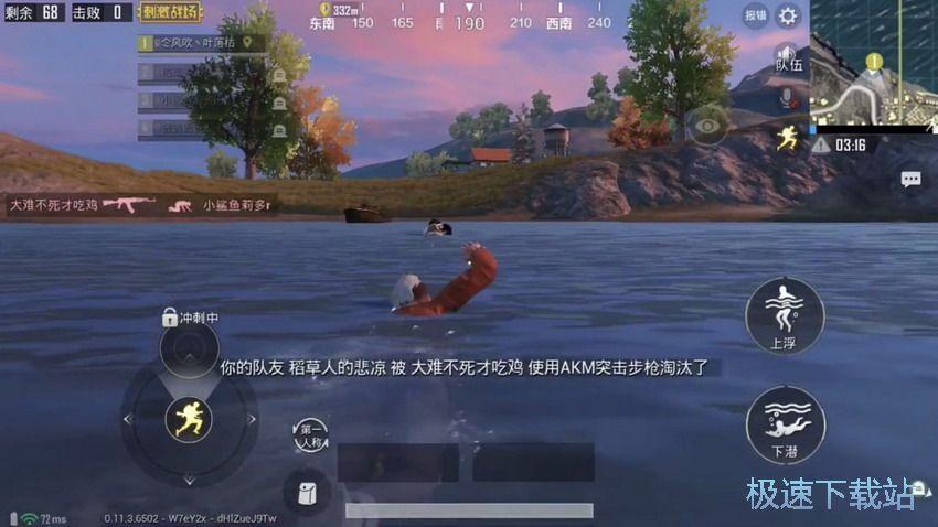 刺激��鲞^河游泳被打怎么�k?安全�^河小技巧 �s略�D