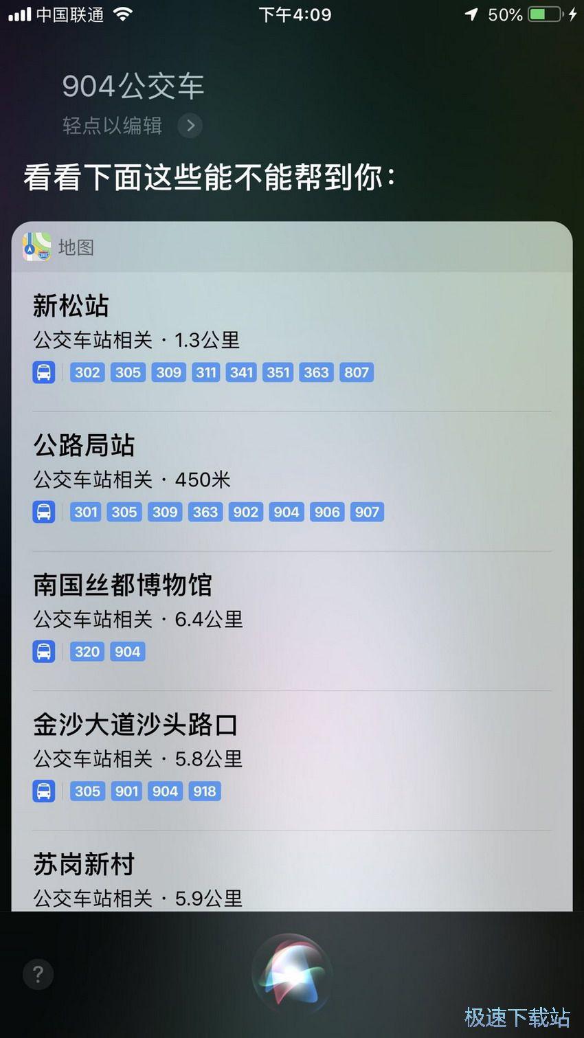 图:Siri生活实用技巧