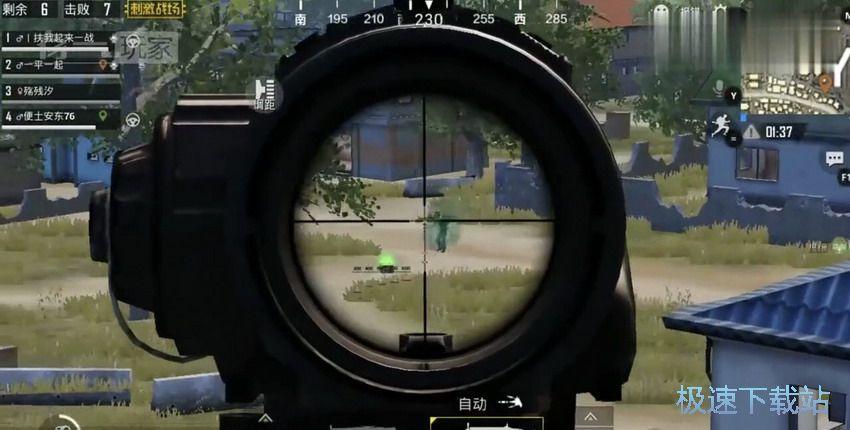 图:刚枪3大技巧