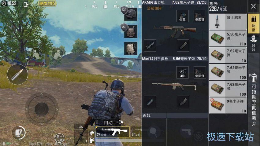 图:枪械搭配