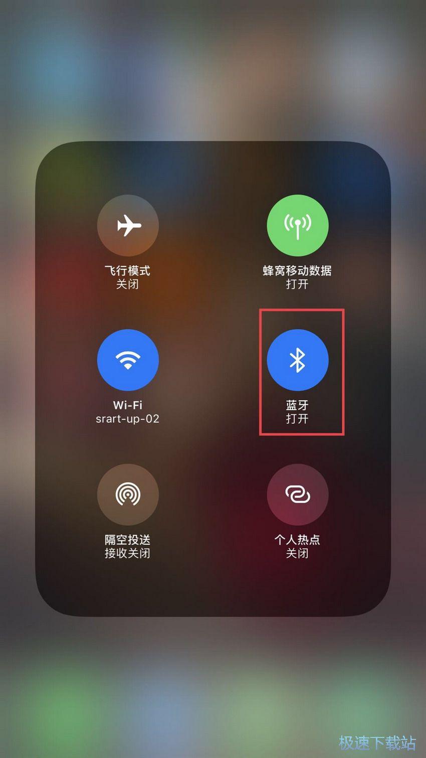 图:iOS12蓝牙图标