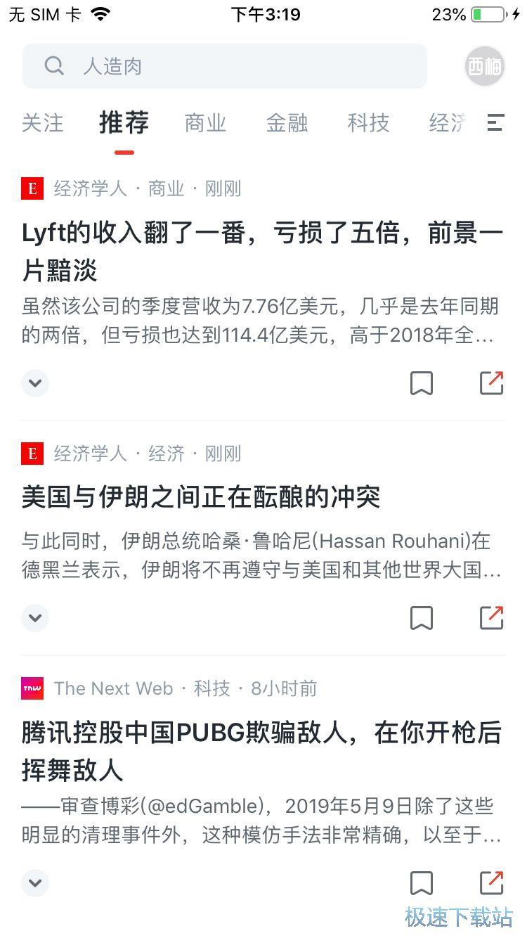 图:双语阅读新闻