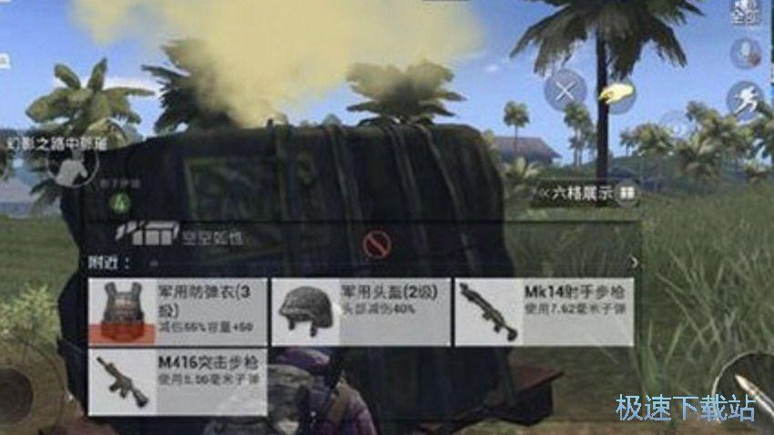 图:信号枪下架