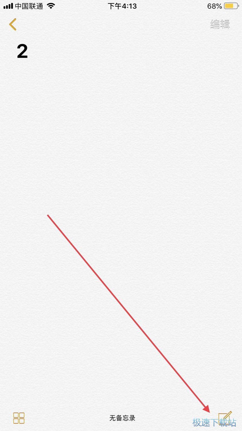 iPhone手机如何隔空打印及复印文件? 缩略图