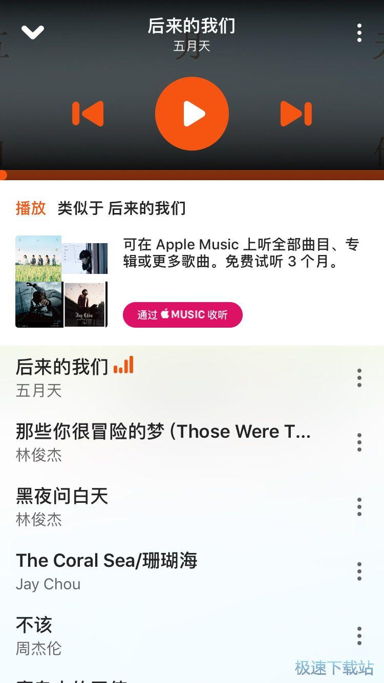 图:听歌识曲找音乐