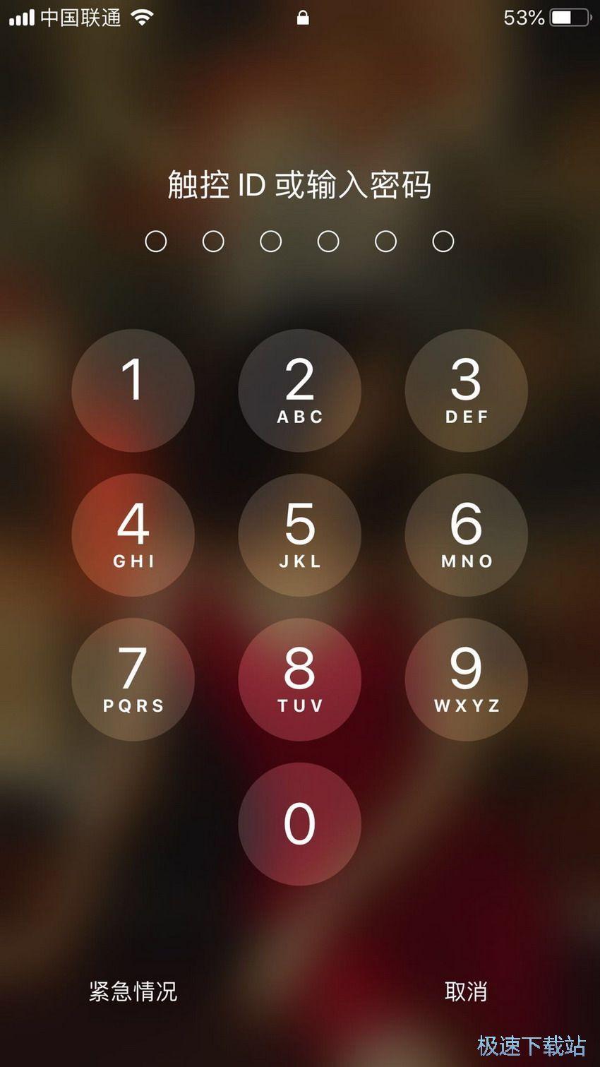 图:锁屏密码设置