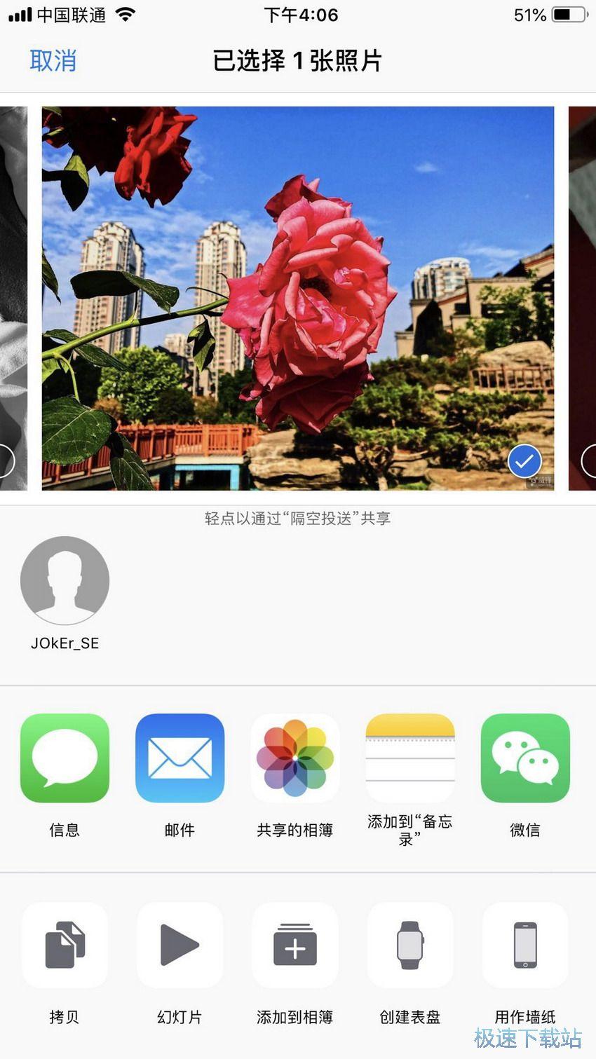 方法手机AirDrop隔空投送手机的苹果收藏彼文件女图片