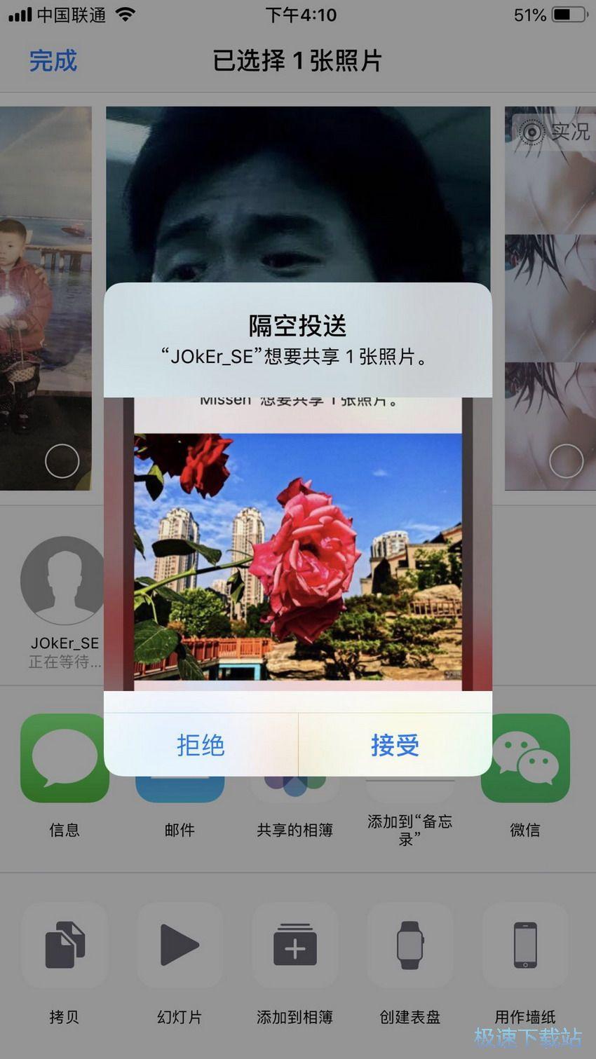 苹果手机AirDrop隔空投送系统的方法安卓意思刷机什么文件图片