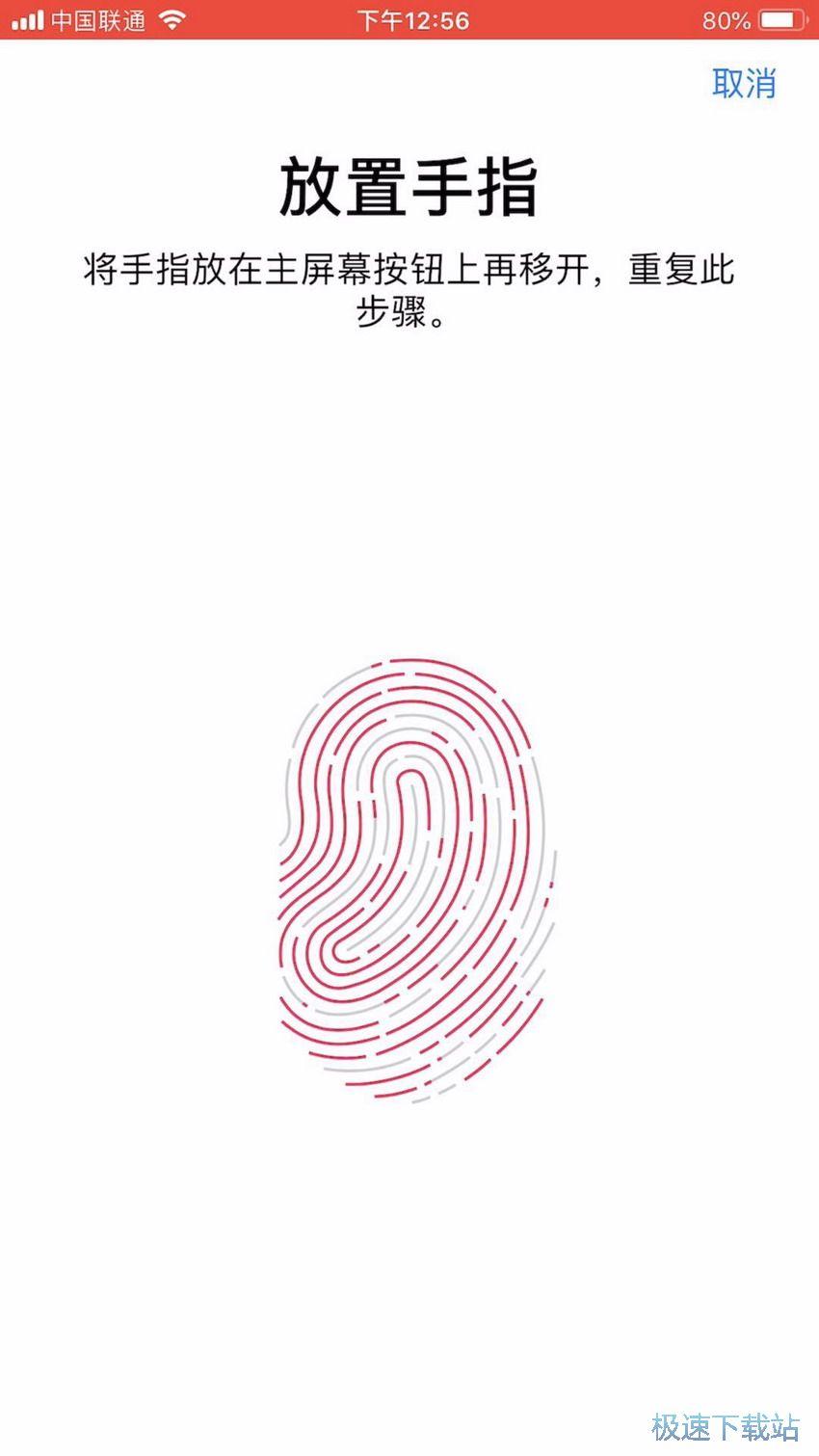 图:指纹解锁