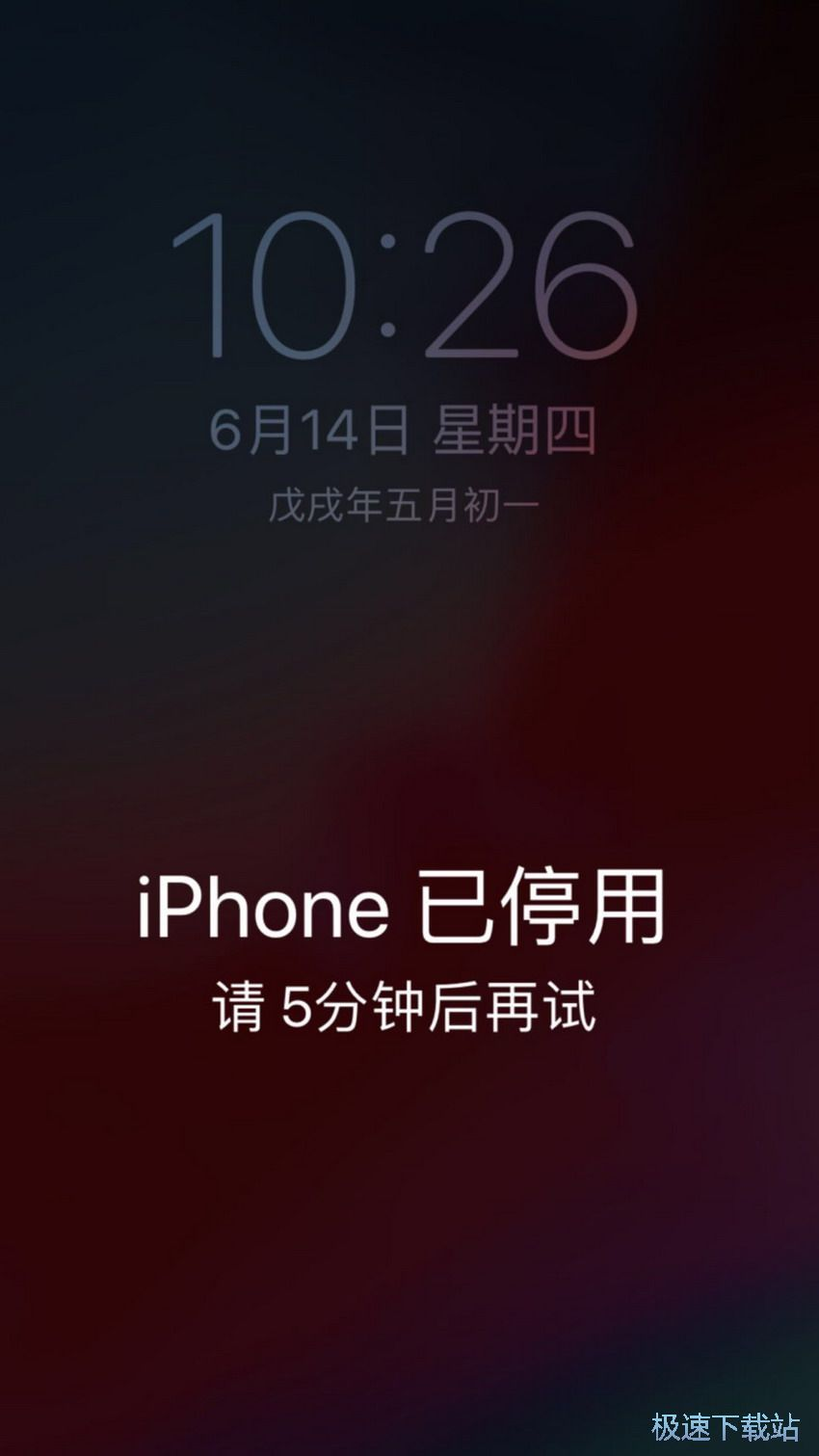 图:iPhone已停用
