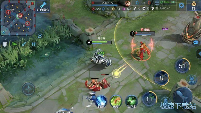 图:蔡文姬出装攻略