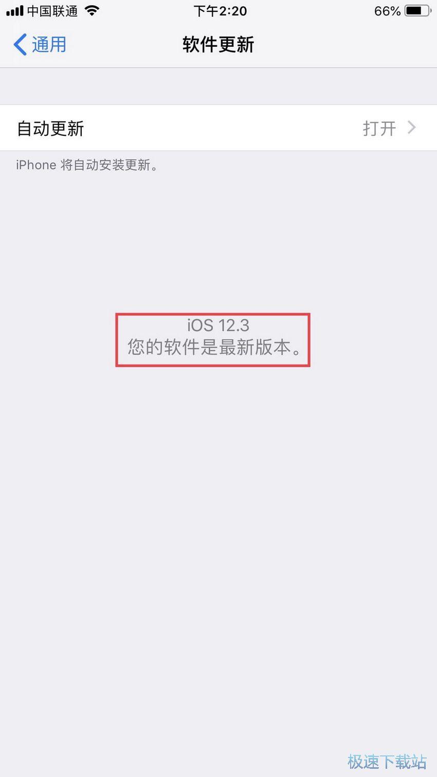 iPhone怎么开通电信Votle语音服务? 缩略图
