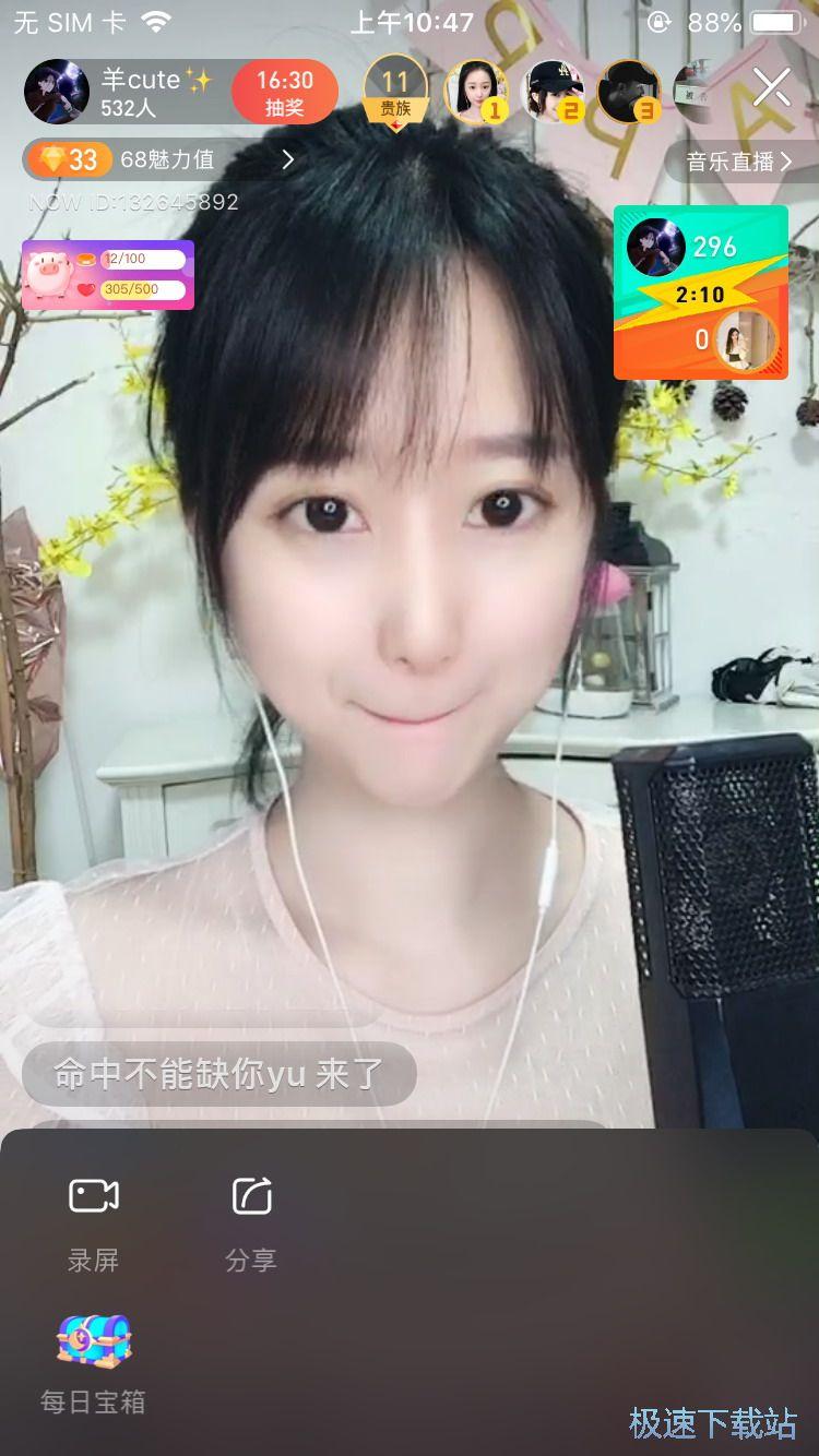 图:美女直播PK