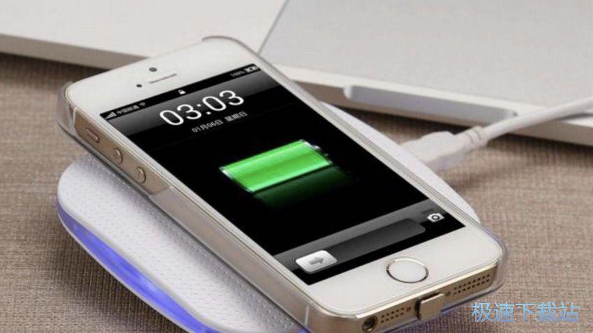 图:充电谣言