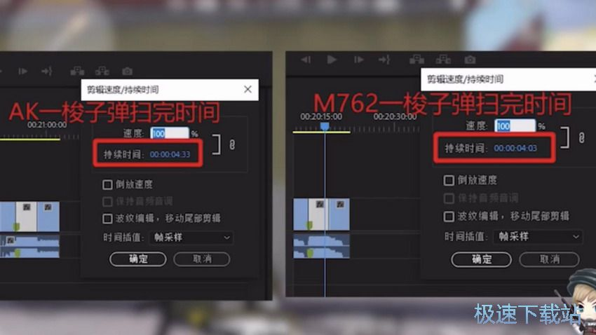 图:AK和M762谁更强